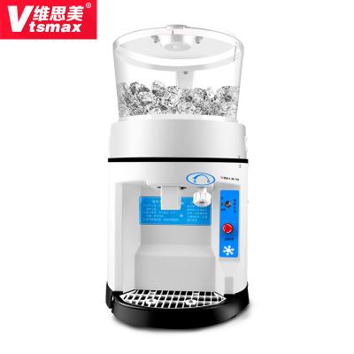 维思美BY-569圆桶刨冰机奶茶大功率电动雪花冰机全自动商用碎冰机