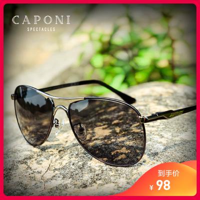 Caponi变色太阳镜偏光驾驶镜通用司机开车钓鱼专用眼镜男士墨镜时尚蛤蟆镜 全框PC镜片