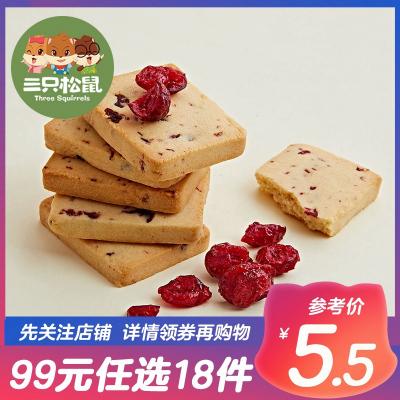 三只松鼠 甜餅干 蔓越莓曲奇餅 100g(餅干)