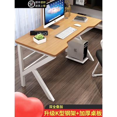 臺式電腦桌家用辦公桌學習桌電競桌出租房簡易學習桌子臥室經濟型學生書桌法耐簡約