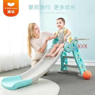 澳乐滑滑梯儿童室内家用幼儿园宝宝游乐场小型小孩加厚滑梯玩具带篮球架 宇宙飞船滑梯
