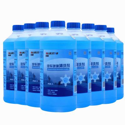藍星汽車玻璃清洗劑-30℃擋風玻璃水 2L(8瓶裝)