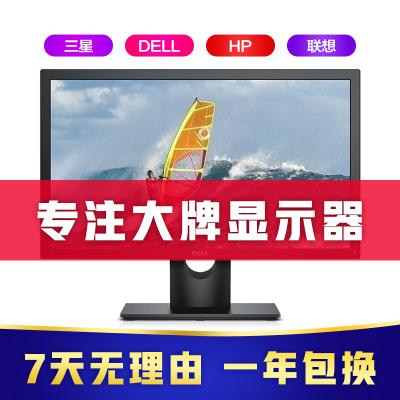 【二手9成新】戴尔三星联想AOC惠普 19/20/22/24/27/32寸台式机电脑液晶显示器 戴尔显示器 21.5寸