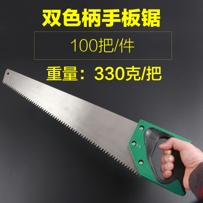 鋁合金果樹鋸 手動木工鋸 450mm阿斯卡利塑膠柄鋼鋸手鋸園林果枝鋸 手板鋸 雙色柄手板鋸