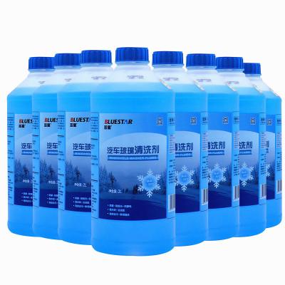 蓝星汽车玻璃清洗剂-30℃挡风玻璃水 2L(8瓶装)