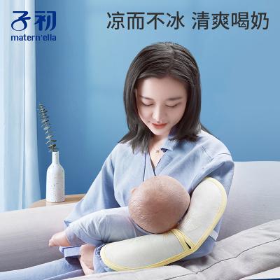 子初抱娃手臂墊夏季冰絲枕席防螨涼席嬰兒新生寶寶哺乳喂奶手臂枕