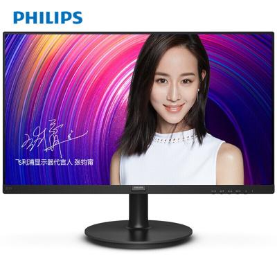 飛利浦221V8 21.5英寸高清顯示器75Hz電競PS4吃雞游戲屏幕HDMI顯示屏窄邊框低藍光可壁掛
