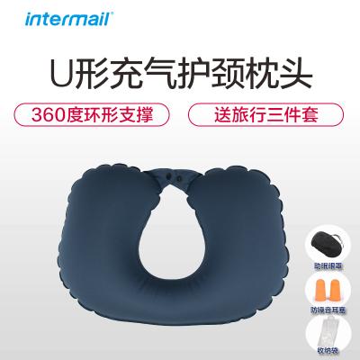 intermail 充气U型枕头脖子颈椎靠枕便携汽车飞机旅行午睡护颈头枕
