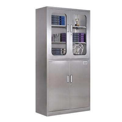 富路达不锈钢办公资料柜档案柜财务凭证柜等体器械文件柜