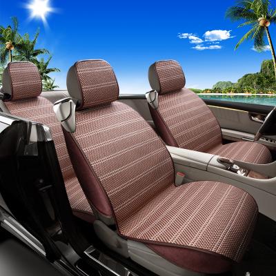 皓邦 汽车坐垫夏季冰丝凉垫速腾迈腾途观别克凯美瑞科鲁兹大众卡罗拉四季通用 棕色 舒适款