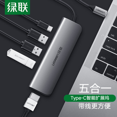 綠聯Type-C擴展塢HDMI轉接頭PD充電USB3.0適用華為蘋果電腦MacBook轉換器USB-C轉VGA投屏數據線