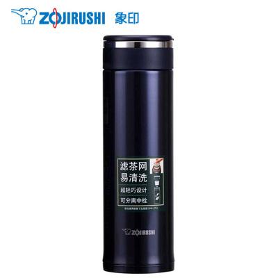 象印(ZO JIRUSHI)保溫杯SM-JTE46 不銹鋼真空保溫保冷杯 帶濾網泡茶進口水杯水杯 男女款時尚禮品杯子