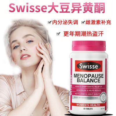 swisse大豆異黃酮更年期保健品 卵巣保養 雌激素補充 內分泌失調女 澳洲進口 大豆異黃酮片 60片