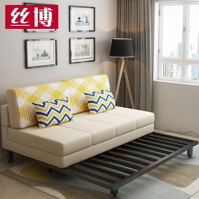 沙發床 可折疊 雙人客廳坐臥兩用多功能小戶型網紅款簡約現代1.5