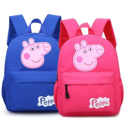 儿童书包幼儿园书包男女童韩版可爱中小班女孩小学生书包双肩背包