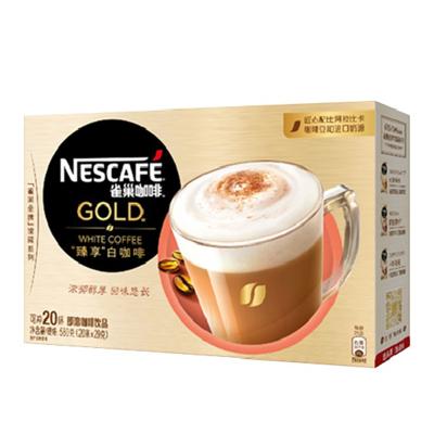 雀巢(Nestle)金牌馆藏 臻享白咖啡 29gX20条盒装 速溶咖啡