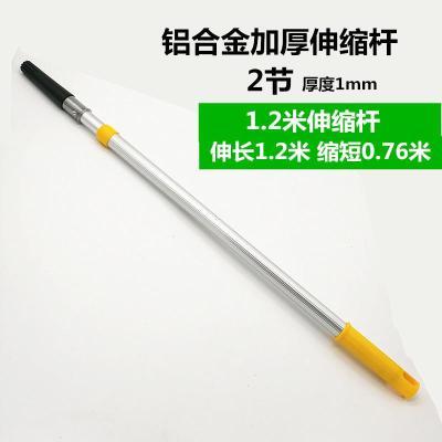 优质油漆涂料滚筒刷漆工具加长加厚铝合金伸缩杆1.2/2/3/4/5/6米