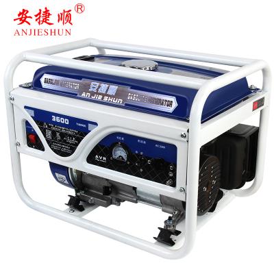 安捷順汽油發電機220V3KW家用小型 四沖程手拉啟動發電機組170F 3.8kw汽油發電機