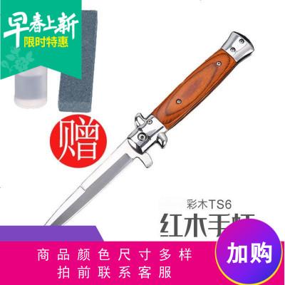 定制   刀具戰術高硬度折疊刀野外求生鋒利軍刀多功能小刀戶外防身折刀