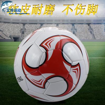 【品質優選】5號成人足球 男子兒童訓練賽腳感磨學生訓練球新款