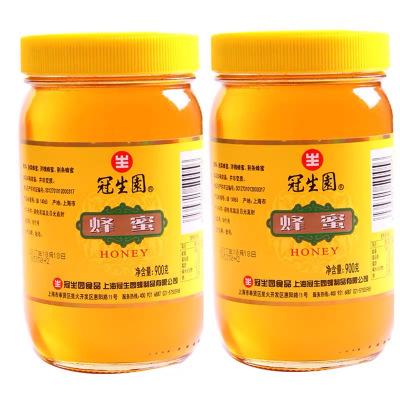 冠生园蜂蜜百花蜂蜜900gx2瓶装(组合装玻璃瓶液态蜜上海特产)油菜洋槐荆条混合百花蜜