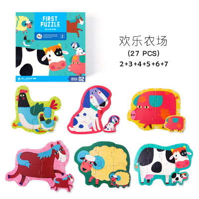 Joan Miro美樂拼圖兒童益智男孩女孩紙質平圖大塊1寶寶幼兒2-3-4歲早教玩具 歡樂農場 益智玩具