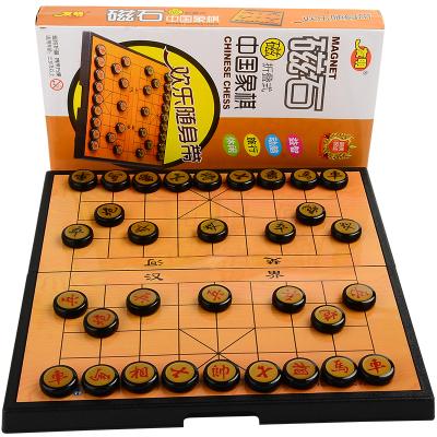 友明中國象棋32.6mm 磁石磁性棋子折疊式連盤象棋V-18-153