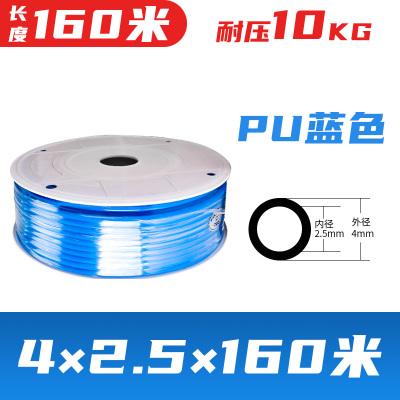 氣管PU軟管空壓機皮管PU8*5氣泵軟管12*8/8*5/10*6.5/6*4彈簧管 4X2.5(藍色200米)