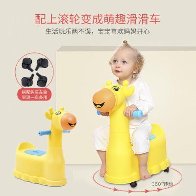 兒童坐便器寶寶加大號馬桶幼兒1-6歲小孩嬰兒抽屜式智扣便盆 小鹿黃色送(刷子)