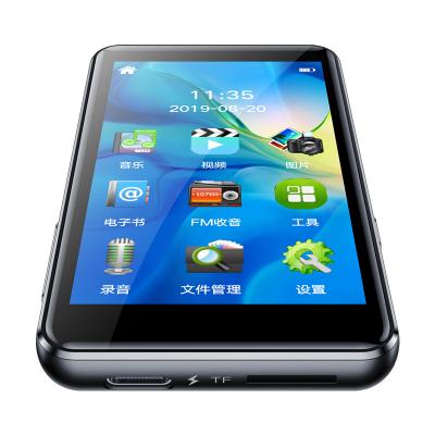 聯想(Lenovo) LX15 mp4全面屏mp3隨身聽AB復讀變速詞典電子書小型便攜式小巧藍牙外放播放器