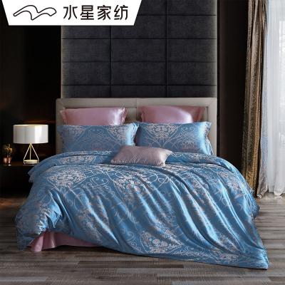 水星家纺 提花四件套殴蔓斯欧式简约家庭套件被套床单床上用品