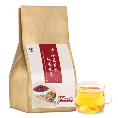 修正紅豆薏米茶苦蕎大麥茶薏仁芡實茶赤小豆薏仁茶可