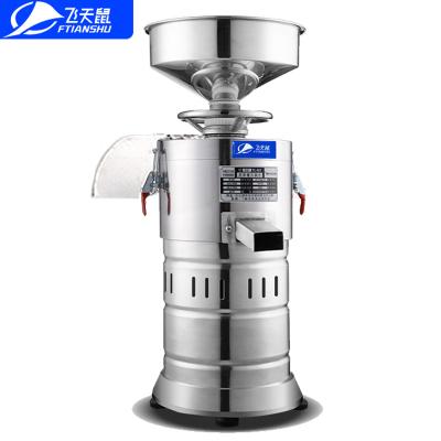 飛天鼠(FTIANSHU) 商用豆漿機全自動漿渣分離磨漿機現磨免過濾130升級版
