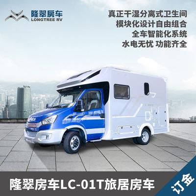 隆翠房車LC-01T預付999元抵購車款9999元