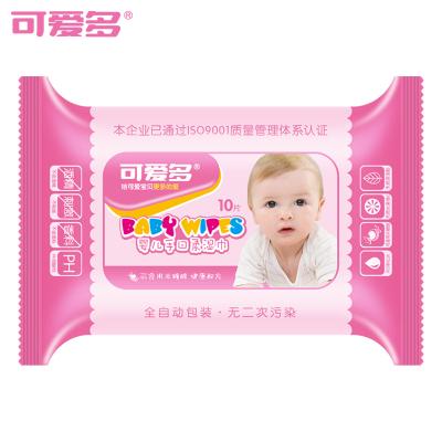 可爱多婴儿手口湿巾儿童专用湿纸巾10片/包随身便携装清洁呵护柔和亲肤