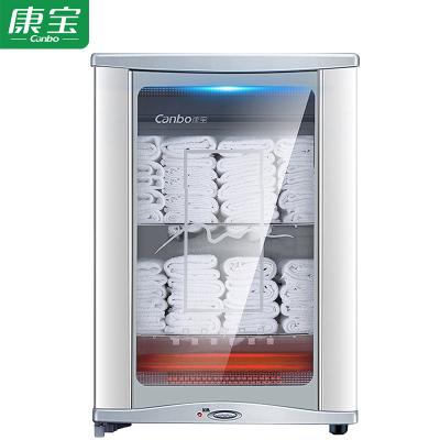 康宝(Canbo) MPR60A-5 立式 热毛巾柜 小 迷你存放柜 衣物柜 消毒柜