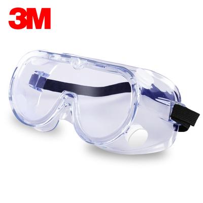 3M护目镜1621AF防护眼罩防起雾防紫外线防冲击实验室防化学液体飞溅骑行防风眼镜劳保眼镜防护眼镜
