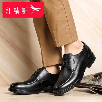 紅蜻蜓正裝皮鞋男秋季真皮透氣系帶男士皮鞋頭層牛皮英倫正裝鞋工作婚鞋