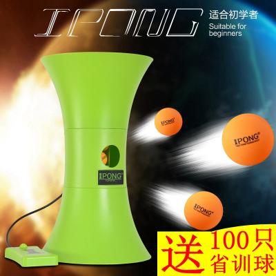 美国 乒乓球自动发球机 ppq自动发球器训练器 双电源