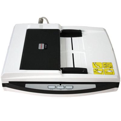 方正(Founder)Z20D扫描仪高速双面自动进纸 平板+馈纸式扫描仪