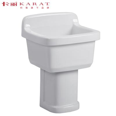 科勒旗下品牌KARAT卡丽卫浴陶瓷拖把池阳台立柱角拖布池卫浴洗墩布池拖布盆12839T-WK