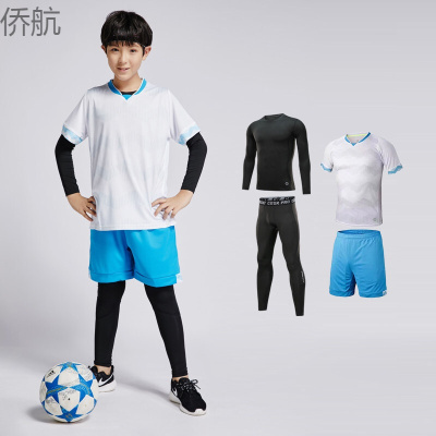 兒童足球運動緊身衣套裝跑步速干衣訓練服小孩學生籃球打底健身服經典美勝