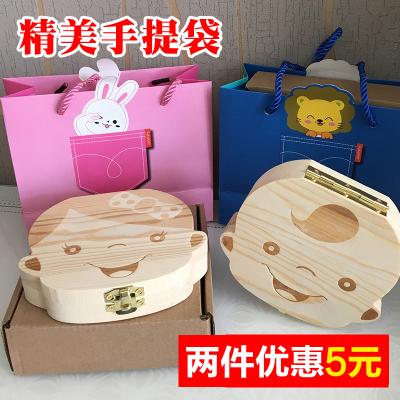 兒童乳牙紀念盒女孩男孩乳牙盒子寶寶胎毛牙齒臍帶保存收納收藏盒