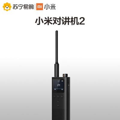 小米對講機2 黑色 支持藍牙耳機 超長待機 戶外酒店自駕游民用手臺