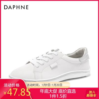 Daphne/达芙妮春季新款牛皮板鞋深口平底圆头小白鞋女1018101036