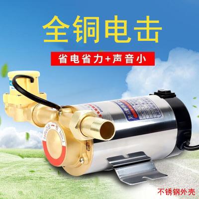 加壓增壓泵不銹鋼全自動自來水管道加壓泵熱水器阿斯卡利家用 280W自動
