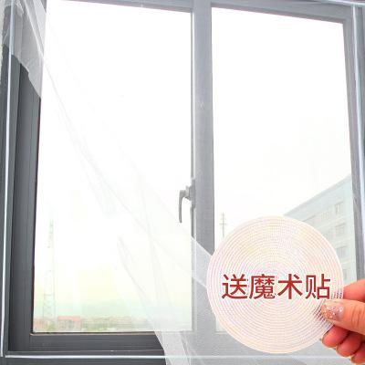 【3件裝】潘西防蚊蟲純色自粘型隱形沙窗非磁性簡易防塵加密紗網紗窗防蚊窗簾門簾窗紗