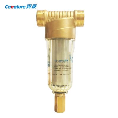 開能(Canature)奔泰凈水機家用前置過濾器Q01保護管道涉水家電無需換芯凈水器全屋過濾