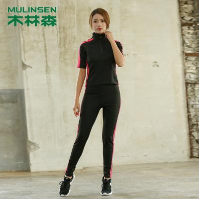 木林森(MULINSEN)運動套裝女式跑步運動衣爆汗服收腹健身房暴汗褲女運動兩件套戶外休閑衣褲套裝