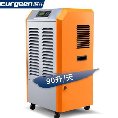 欧井(OUjing)OJ-900ET工业商业大功率除湿机/抽湿机/除湿器仓库地下室干燥机60㎡以上